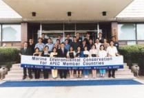 Marine Environmental Conservation for APEC